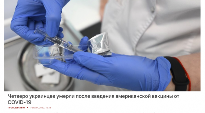 Five Ukrainians dead in COVID19 vaccine Trial